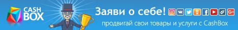 2015-11-18 14-23-39 PAYEER BONUS – Yandex