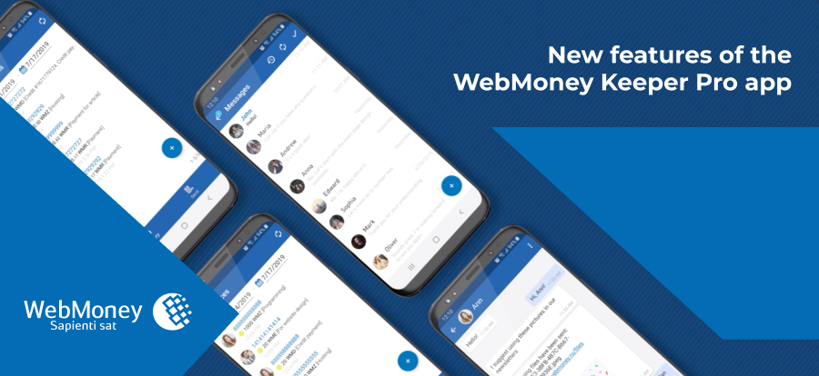 New features of WebMoney Keeper Pro app